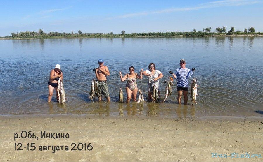 рыбалка томск инкино