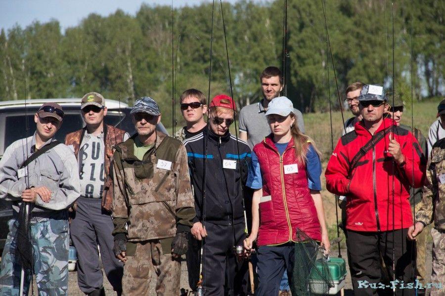ягуновское рыбное хозяйство ловля рыбы
