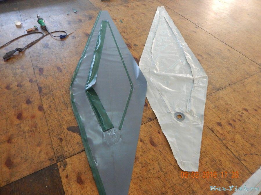 ремонт лодок из пвх в москве юао