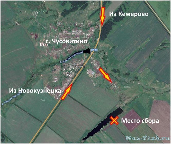 Рыбалка в чусовитино кемеровская область 2019