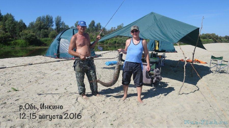 fion рыбалка в тамбове